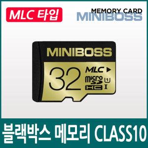 아이나비 클레어팝 블랙박스 호환 32G MLC-메모리카드