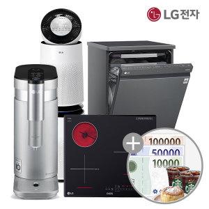 LG 정수기렌탈/최대6개월무료/신세계최대15만+후기1만