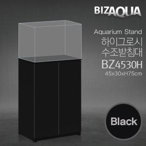BIZAQUA 하이그로시수조받침대 BZ4530H/B 블랙