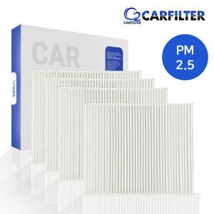 3+1  오투카필터 PM2.5 자동차에어컨필터 (전차종)