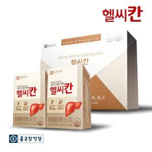 헬씨칸 밀크씨슬 선물세트 + 쇼핑백(소) 선물세트용