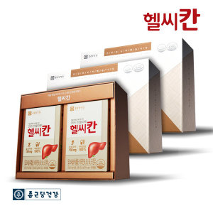 헬씨칸 밀크씨슬 선물세트 3세트 + 쇼핑백(소)