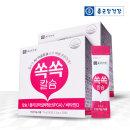 쏙쏙 어골 칼슘 마그네슘 비타민D 30포 2박스 총60일