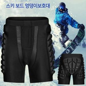 스키 스노우 보드 엉덩이 꼬리뼈 무릎 팔꿈치 보호대