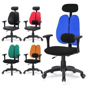 해람 초인백 우등생체어/학생 컴퓨터 책상 공부 의자