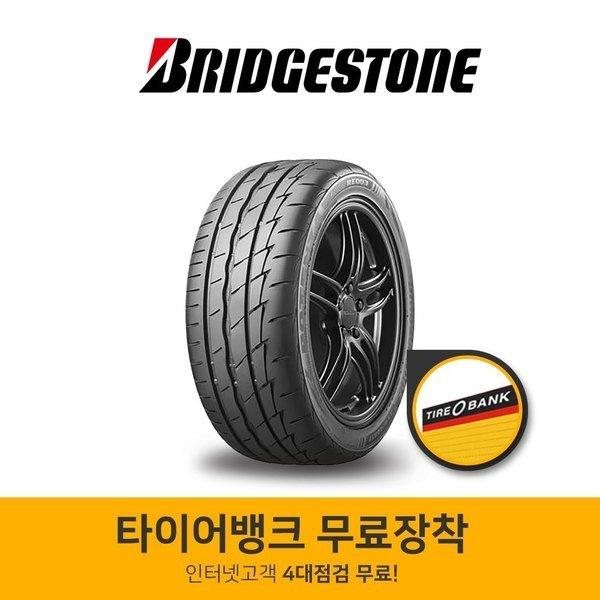 (브리지스톤 타이어) 무료장착 브리지스톤 245/40R20 포텐자 RE97A 95V 임팔라