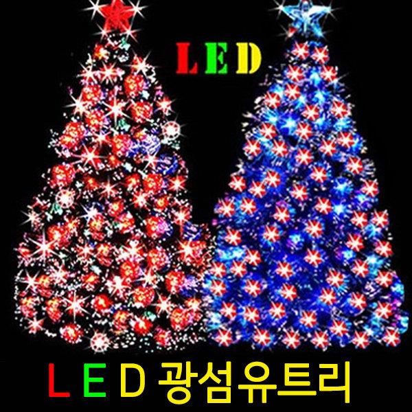 LED+광섬유트리~1.8M 크리스마스트리 풀세트.선물