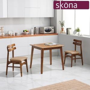 스코나 앨리다 원목 2인 식탁세트(일반형)