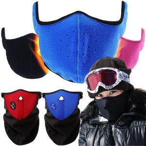 넥커버 안면 방한 마스크 겨울 자전거 스키 보드 워머