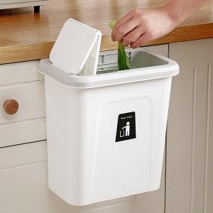 씽크대 걸이형/휴지통/음식물쓰레기통/주방/다용도