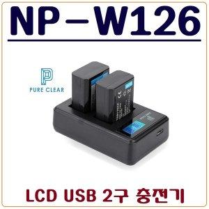 후지 NP-W126 LCD USB 듀얼충전기 X-T1 X-T1IR X-H1