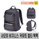 노트북 가방 백팩 삼성노트북 레노버노트북 맥북 그램
