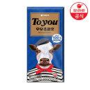 오리온 투유 우유초콜릿 60g