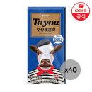 오리온 투유 우유초콜릿 60gx40개(1박스)