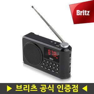 휴대용 효도 라디오 BZ-LV990 MP3재생 블루투스 블랙