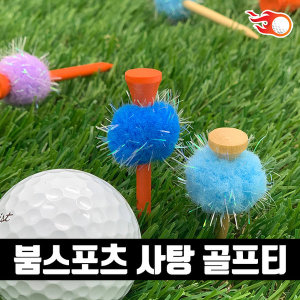 붐스포츠 골프티 / 나무티 / 사탕티6개