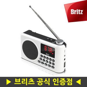 휴대용 효도 라디오 BZ-LV990 MP3재생 블루투스 화이트