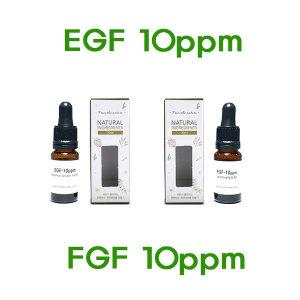 고농축 FGF 10ppm OR EGF 10ppm 원액리포좀 30ml 선택
