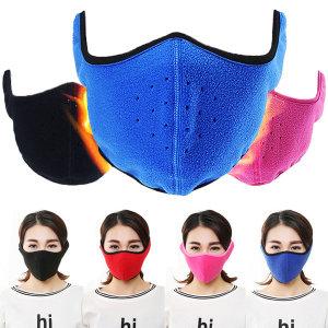 일체형 귀마개 안면 방한 마스크 겨울 자전거 스키