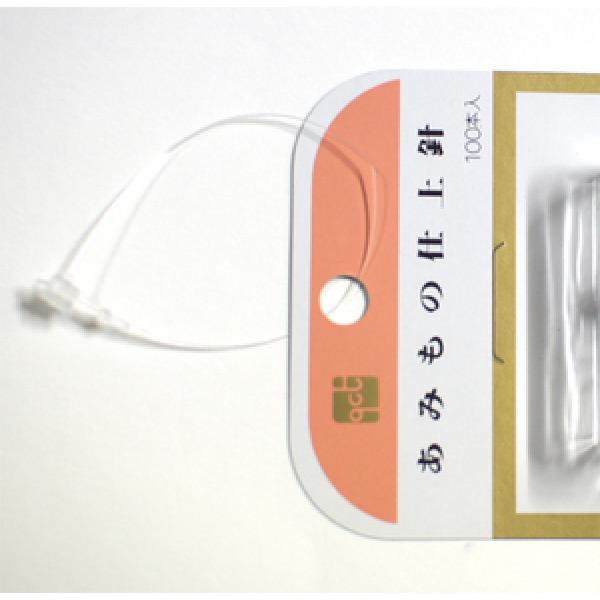 상표 라벨 부착용 택핀 손텍핀 500p,4가지 사이즈(3,5,6,8,인치) 정말 편리