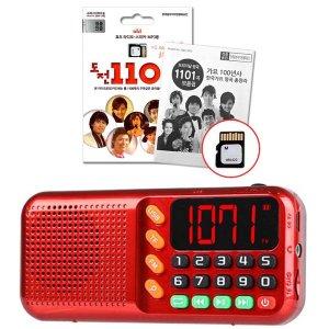 효도라디오 HYO88 휴대용라디오 SD카드 가요 1101곡
