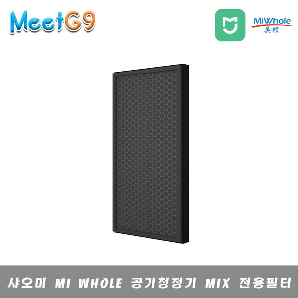 샤오미 MI WHOLE 공기청정기 MIX--전용필터/무배