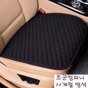 차량용 방석 미니 컨트리맨 링컨 테슬라 캐딜락
