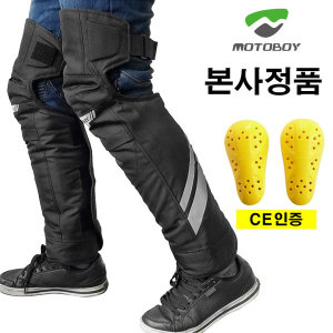 본사정품 3D 오토바이 방한 무릎보호대 워머 토시