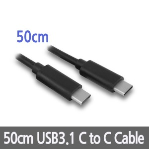 USB3.1 C타입 케이블 Gen2 PD 60cm 맥북 외장하드 SSD