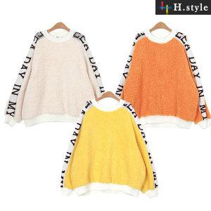 (H스타일) H스타일(BS)뽀글DAY티/스웨터/MTM/티셔츠/라운드/겨울/가을