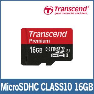 아톰골드 AL-390 블랙박스 호환 16GB SD메모리카드