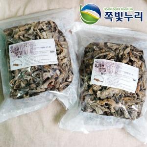 튀각 부각  황태 명태 껍데기 껍질 500g2봉 콜라겐