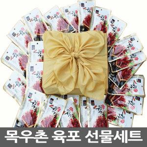 육포 선물세트 목우촌 우리 쇠고기100% / 35g x 16봉