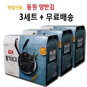 김선물세트 (3세트 + 무료배송) 명절 선물세트 김세트