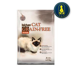 이즈칸캣 그래인프리 시니어 2.5kg 고양이사료