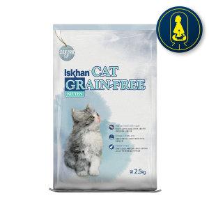 이즈칸캣 그래인프리 키튼 6.5kg 고양이사료
