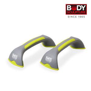 bodysculpture 뉴 푸쉬업바 BB-6345