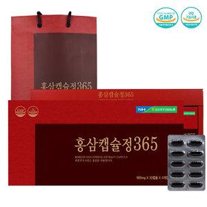 김포파주인삼농협 홍삼캡슐정365