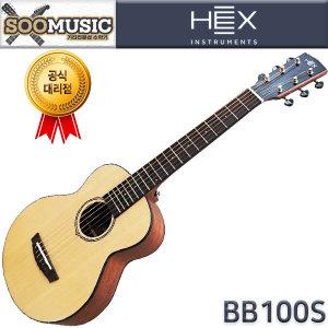 헥스 범블비 BUMBLEBEE BB100S 미니기타 / 어린이기타