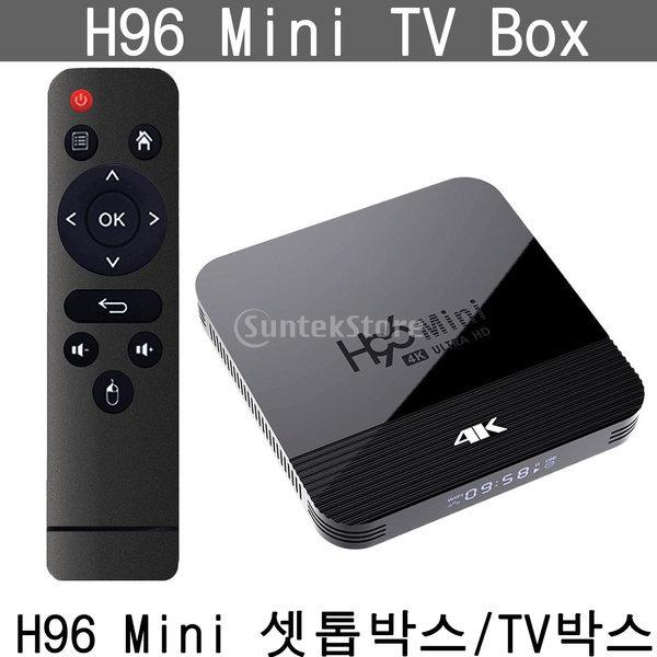 H96 mini 셋톱박스TV박스 안드로이드9.0 2+16GB