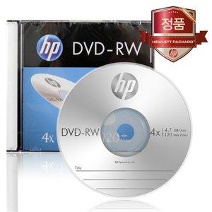 HP정품 DVD-RW 4배속 4.7GB 슬림케이스 1P(10매) / 공