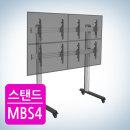 카멜마운트 이동식 멀티비전 스탠드 MBS-4