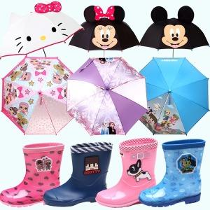 아동 유아 주니어 우산 장화 우비 키즈 장마용품
