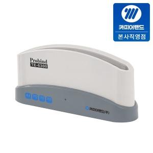 열제본기 ProBind TE6300