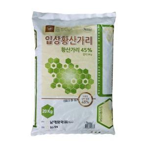 황산칼륨/칼리질비료/입상황산가리 20kg/0-0-45