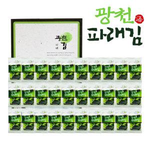 광천김  파래김 도시락김 선물세트 30봉