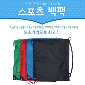 스포츠 백팩(신발/가방/보조/홍보/인쇄)다담아스토어