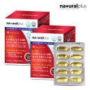 내츄럴플러스 알티지오메가3 비타민D 60캡슐 2박스