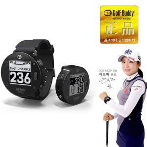 한국 본사 정품 골프버디 보이스3 클립형