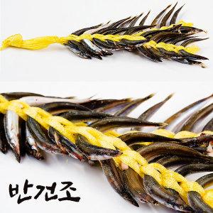 제철별미 속초 반건조 양미리 2두릅 40마리